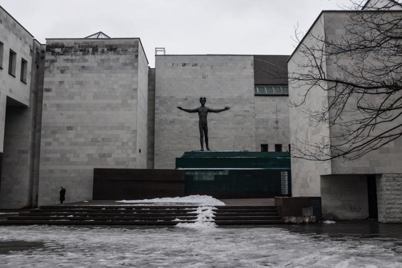 Kaunas -